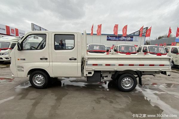 回馈客户蚌埠祥菱M1载货车仅售4.75万