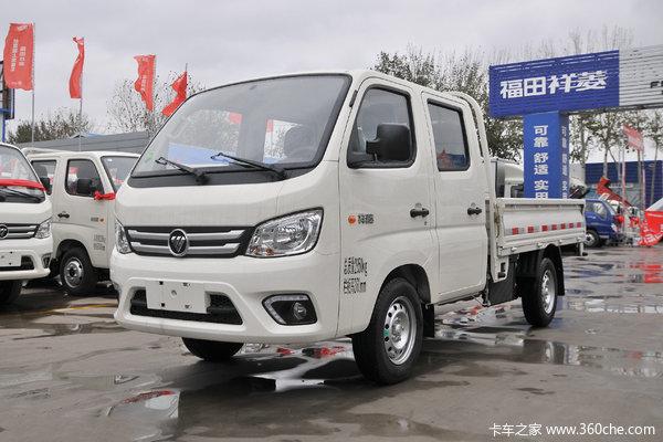 优惠0.1万青岛福田祥菱M1载货车促销中