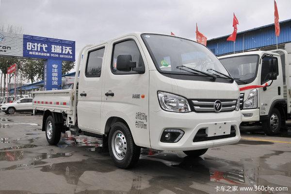 回馈客户柳州晟盟祥菱M1载货车仅售5万