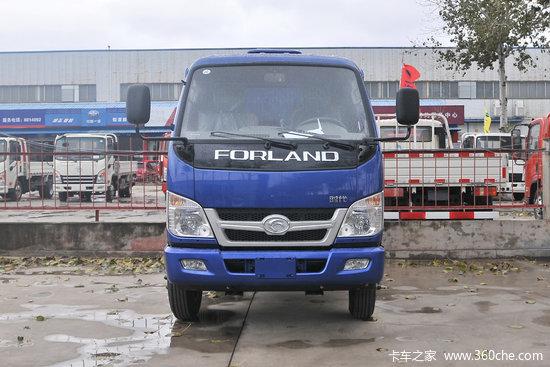 福田 时代金刚5 95马力 3.3米自卸车(BJ3046D8PDA-FA)