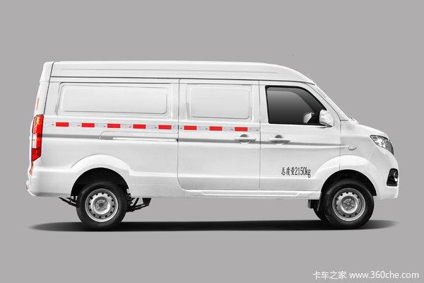 降价促销远程E5L电动封闭厢货仅售9.38万