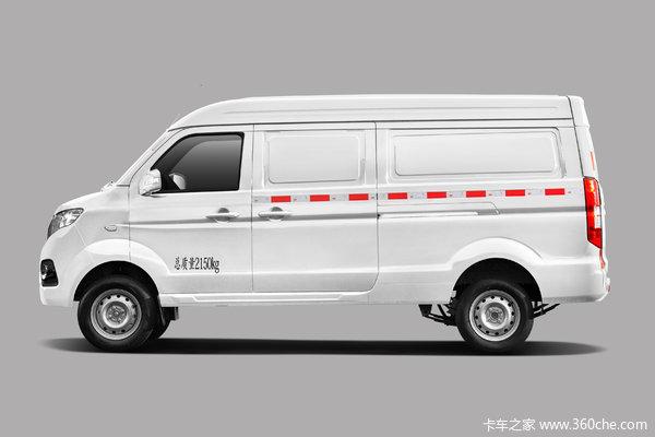 优惠0.3万远程E5L电动封闭厢货促销中