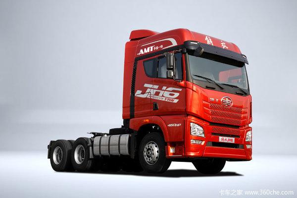 青岛解放 JH6重卡 卓越版 460马力 6X4 AMT自动挡牵引车(CA4250P26K2T1E5A80)