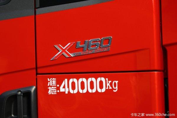 降价促销德龙X3000牵引车仅售41.50万