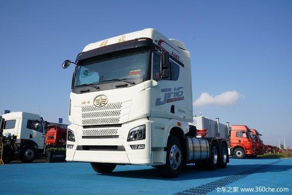 青岛解放 JH6重卡 智尊版 550马力 6X4 AMT自动挡牵引车