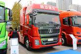 陕汽重卡 德龙X5000 轻量化版 6X4 排半燃料电池牵引车
