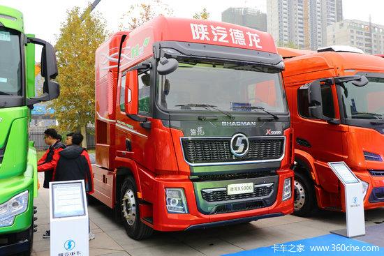 陕汽龙8 德龙X5000 轻量化版 6X4 排半燃料电池龙8