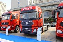 陕汽重卡 德龙X3000 超强版 460马力 6X4牵引车(国六)(SX4259XD4C1)图片