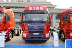 陕汽重卡 德龙X3000 复合版 500马力 6X4牵引车(缓速器)(SX4250XC4Q2)
