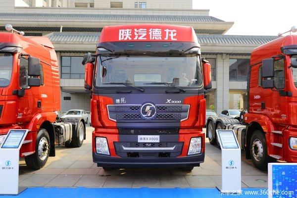 优惠0.1万 渭南市德龙X3000牵引车火热促销中