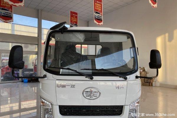 开工季钜惠文山解放公狮载货车促销中