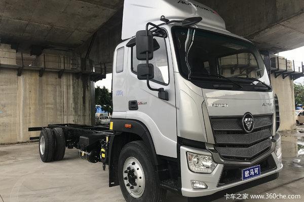 降价促销欧马可S5载货车仅售17.85万