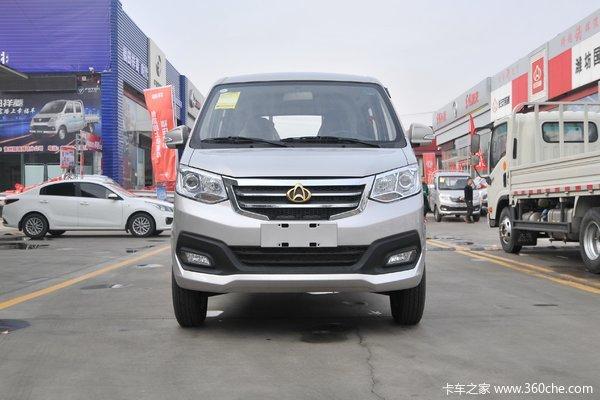 新豹T3载货车安庆市火热促销中 让利高达0.3万