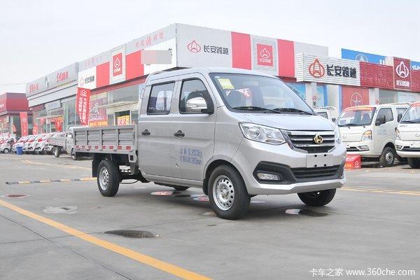 优惠0.3万 榆林市新豹T3载货车火热促销中