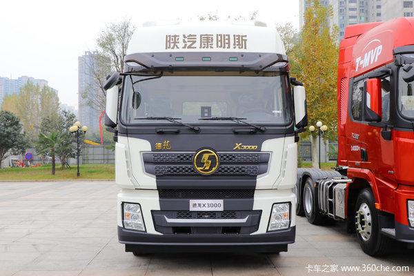回馈客户德龙X3000牵引车仅售52.40万
