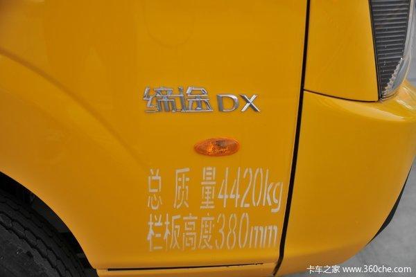 优惠0.7万温州飞碟缔途DX自卸车促销中