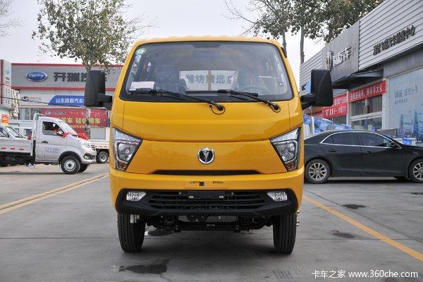 优惠1万温州飞碟缔途DX自卸车月底促销