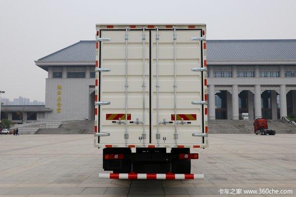 降价促销德龙L3000载货车仅售16.65万
