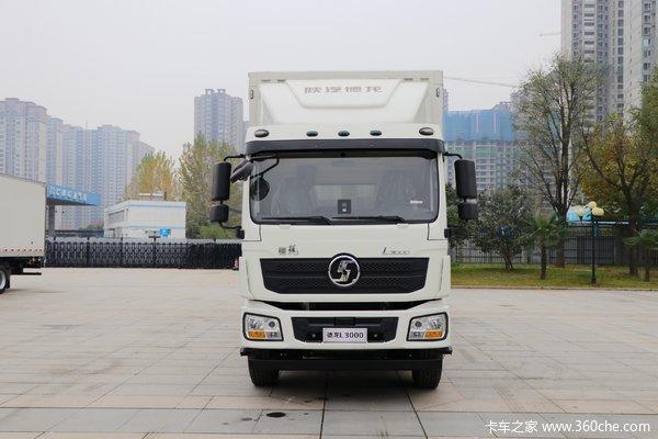 回馈客户德龙L3000载货车仅售18.62万