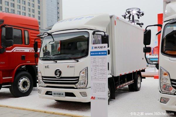 德龙K3000载货车限时促销中 优惠0.3万