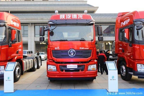 降价促销德龙新M3000牵引车仅售39.29万