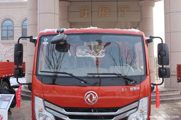 优惠0.3万多利卡D6载货车促销中