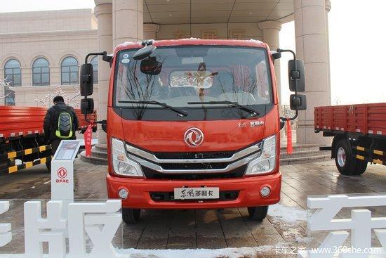 东风 多利卡D6-L 140马力 4.2米单排栏板轻卡(京六)(EQ1041S8CD2)