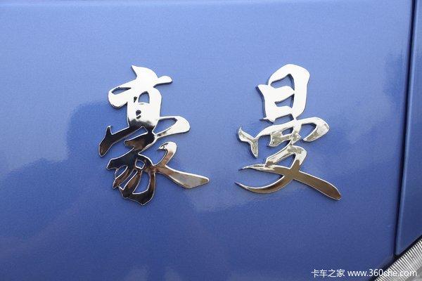 优惠0.5万豪曼H3自卸车促销中