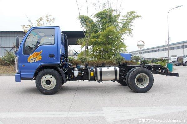 仅售19.30万贵港豪曼H3自卸车优惠促销