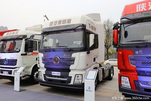 连云港双星陕汽重卡X3000牵引车