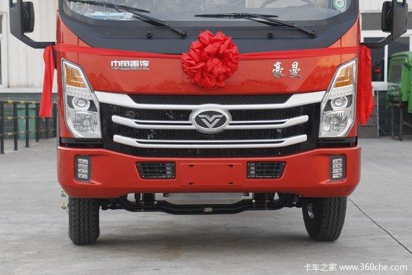 降价促销豪曼H3载货车仅售10万元