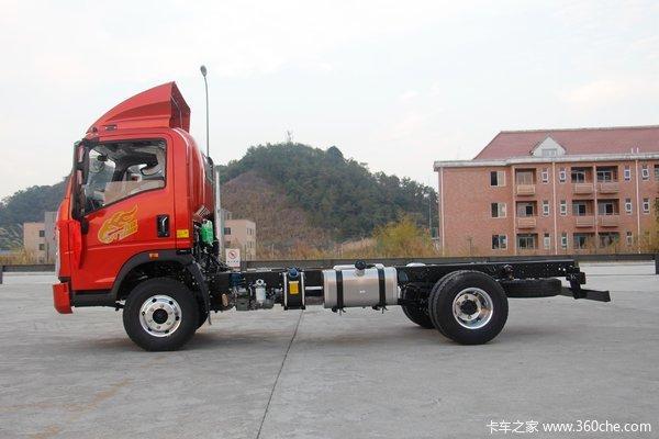 仅售9.38万南宁豪曼H3载货车优惠促销