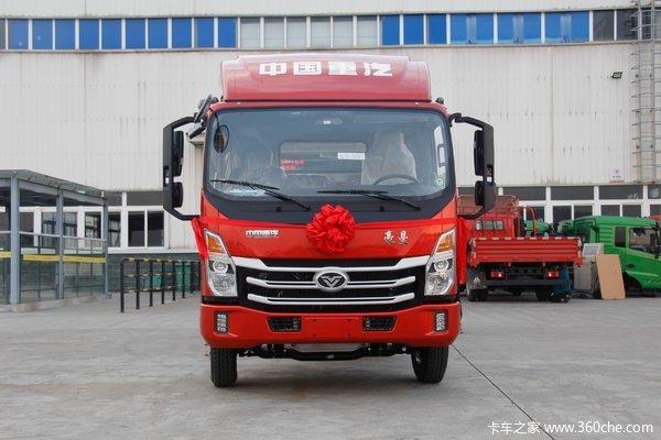 降价促销豪曼H3载货车仅售6.70万