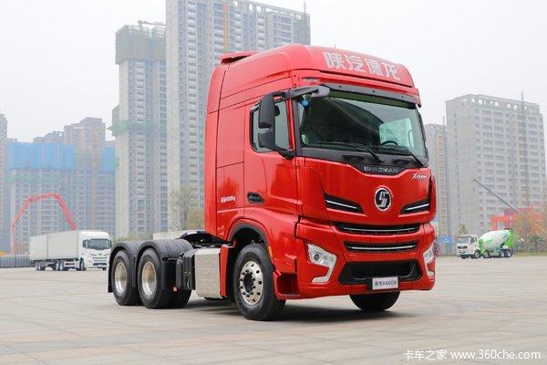陕汽重卡 德龙X6000 490马力 6X4牵引车(国六)