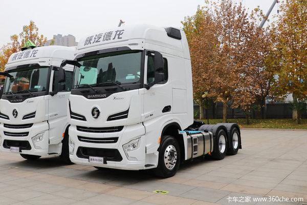 陕汽重卡 德龙X6000 660马力 6X4牵引车(国六)