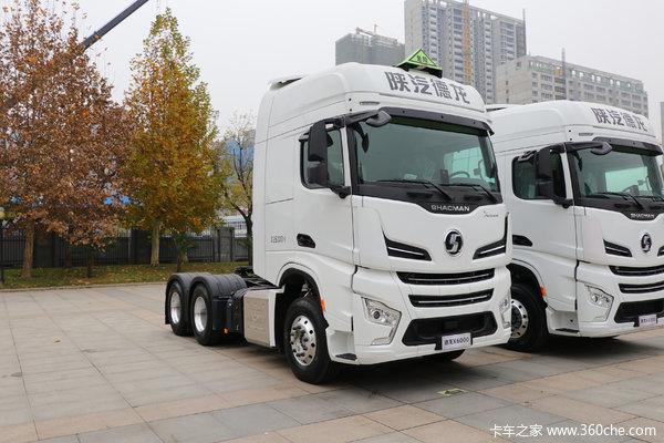 陕汽重卡 德龙X6000 550马力 6X4牵引车(SX4250GC4Q1)
