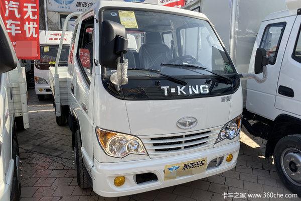赛菱载货车火热促销中 让利高达0.2万