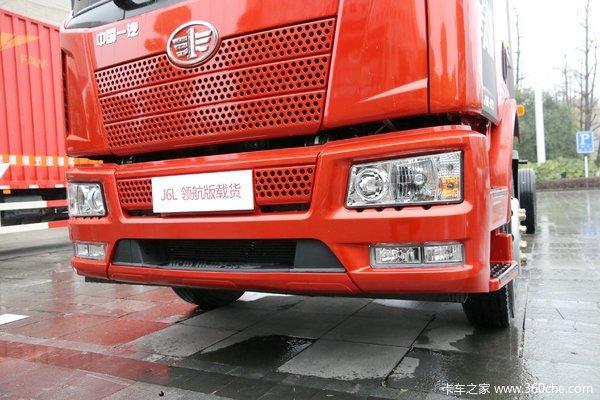 一汽解放 J6L中卡 240马力 6X2 7.7米仓栅式载货车(CA5250CCYP62K1L5T3E5)