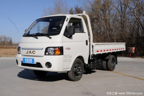 江淮 康铃X5 1.5L 113马力 3.11米单排栏板微卡(国六b)
