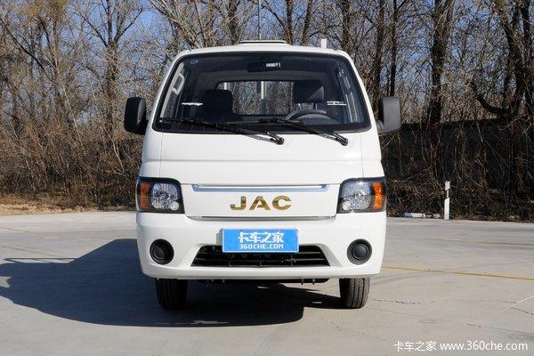 仅售4.98万昆明吉星康铃X5载货车优惠促销