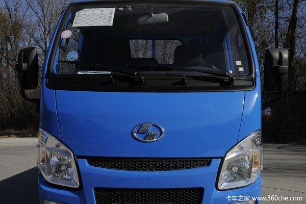 降价促销小福星S系载货车仅售3.98万