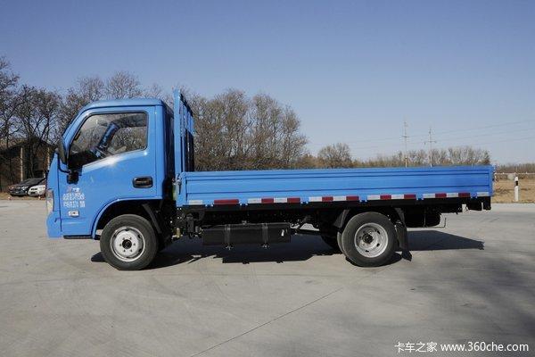 降价促销小福星S系载货车仅售4.18万