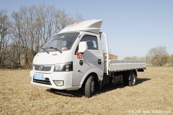 降价促销东风途逸载货车仅售4.88万元