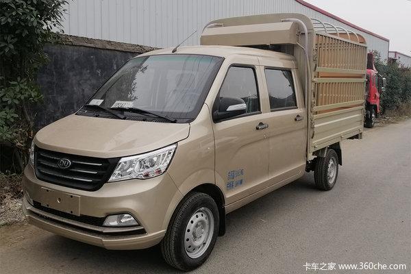 南骏汽车 瑞帅C系 旗舰版 1.5L 112马力 汽油 2.515米双排仓栅式微卡