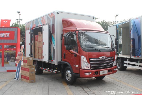 时代领航载货车北京市火热促销中 让利高达0.4万