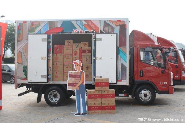 新车到店 北京市时代领航载货车仅需11万元