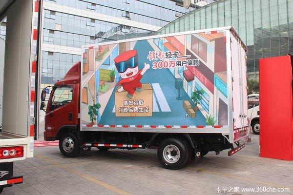 降价促销时代领航载货车仅售8.43万元起