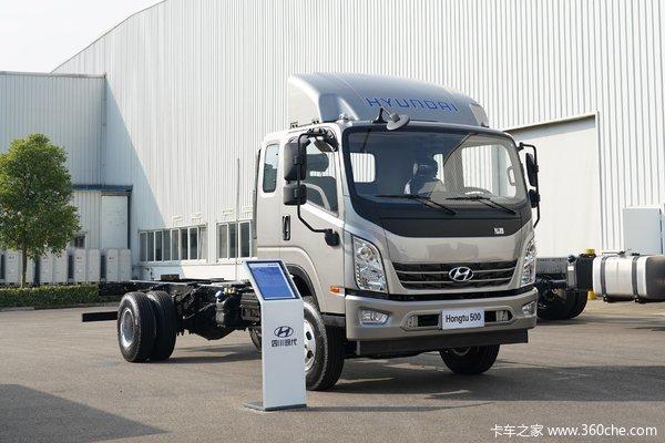 回馈客户泓图高端载货车仅售10.48万