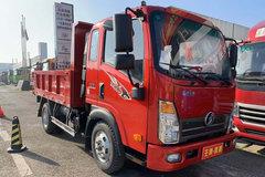重汽王牌 7系 95马力 4X2 3米自卸车(CDW3040H1P5)