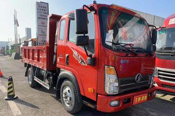 中国重汽成都商用车(原重汽王牌) 腾狮 95马力 4X2 3米自卸车